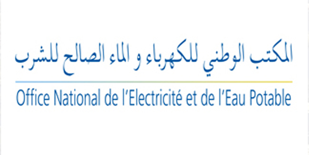 Office national de l 39 electricit et de l 39 eau potable - Office national de l emploi bruxelles ...