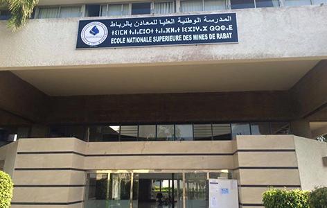 L'École-Nationale-Supérieure-des-Mines-de-Rabat